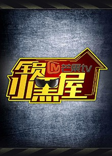 http://4img.hitv.com/preview/internettv/sp_images/ott/2016/zongyi/293087/20160429162430879-new.jpg_220x308.jpg