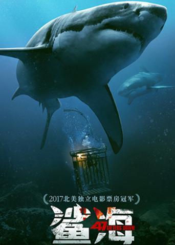 大海啸之鲨口逃生预告片 大海啸食人鲨惊魂来袭