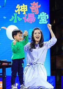 http://4img.hitv.com/preview/internettv/sp_images/ott/2017/jiaoyu/311751/20170210143134432-new.jpg_220x308.jpg