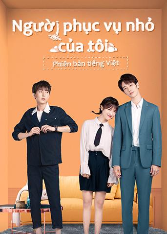 """我亲爱的""""小洁癖""""越南语版"""