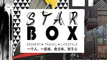 STARBOX、爱看网影视